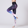 Star gradient yoga pants for girls