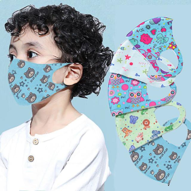 Cotton Face Mask for Kids/Toddlers