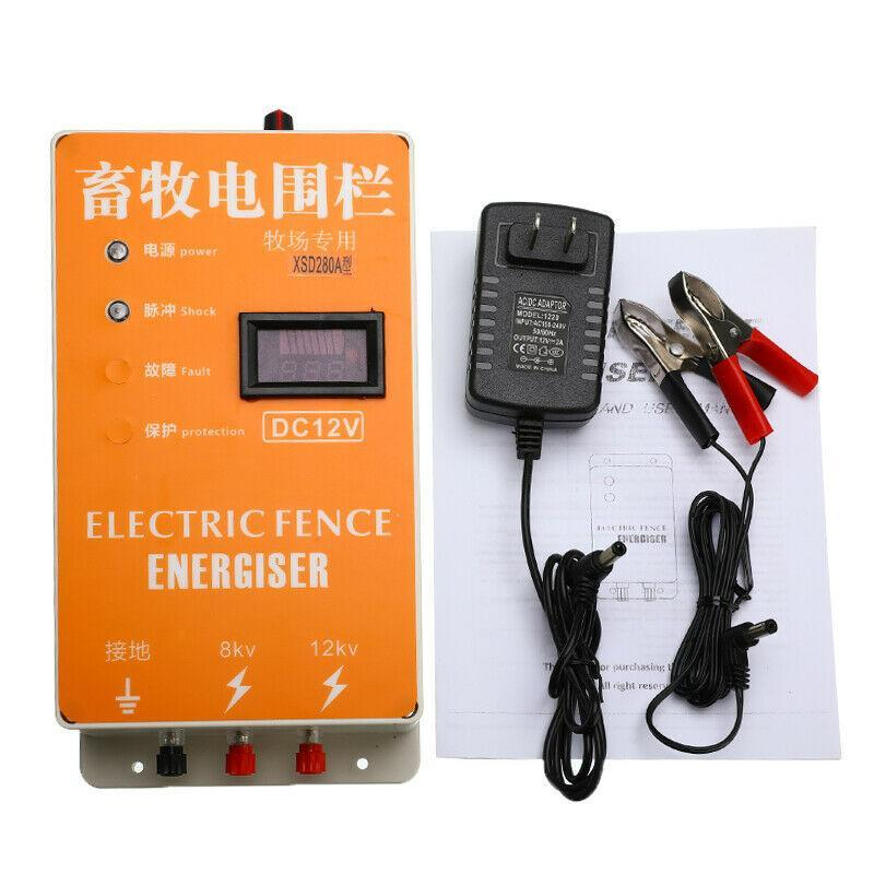 10km Solar Electric Fence Energizer Charger High Voltage Pulse Display Screen - Bestime2shop