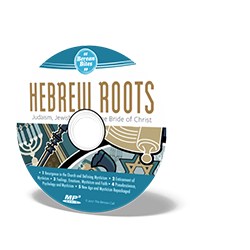 Biblically Thinking About - Hebrew Roots Audio CD - Berean Bite Audio CD from The Berean Call Store
