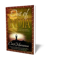 Out of India B01530