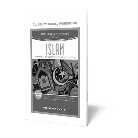 Biblically Thinking About - Islam Study Guide
