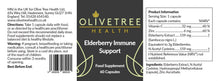 Load image into Gallery viewer, Elderberry Immune Support