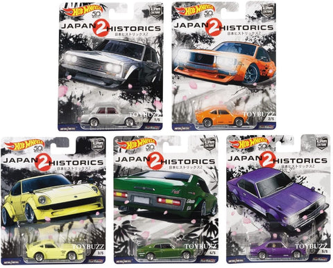 Hot Wheels Japan Historics 2 (1 Case)