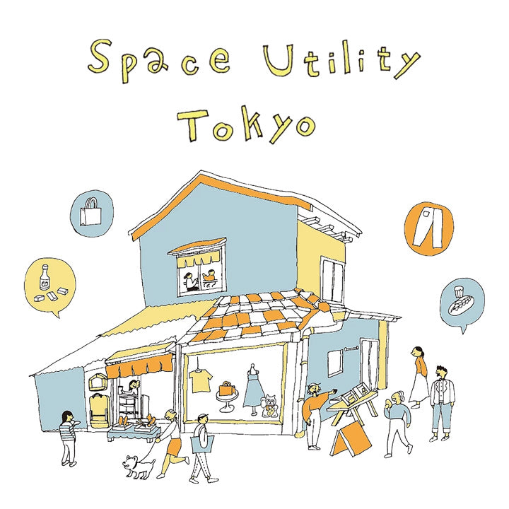 Space Utility Tokyo