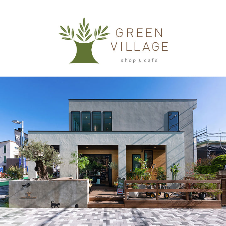 GREEN VILLAGE Shop & Café