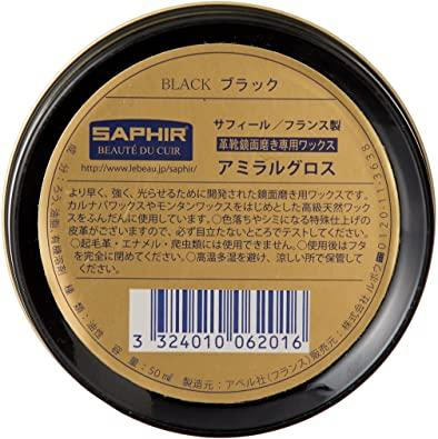 Saphir Amiral Gloss | Leather Shoe Care Polish for Mirror Shine