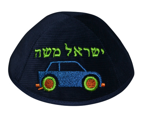 Embroidered car with name