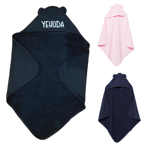 Baby Terry Hooded Towel
