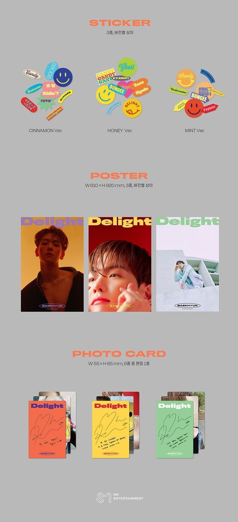 BAEK HYUN - 2ND MINI ALBUM [DELIGHT]