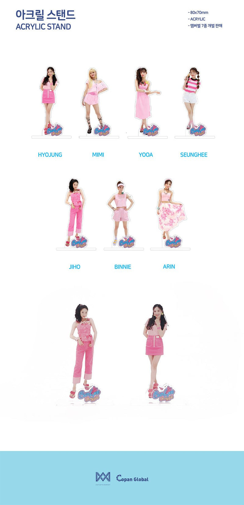 Oh My Girl Official Acrylic Stand