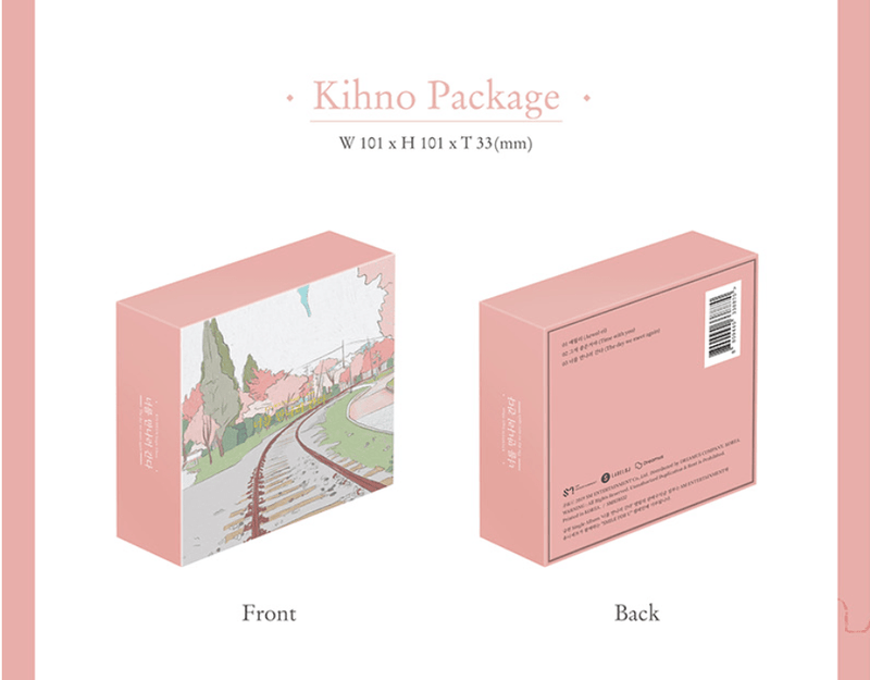 Kyu Hyun - Single Album I'm going to meet you (Kihno Album) - OFFICIAL