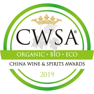 ROSHAIN GIN GEWINNER CHINA WINE & SPIRITS AWARD 2019 ECO