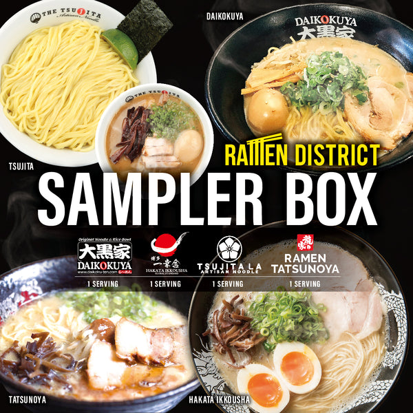 [Sampler Box] LA the Best 4 Servings
