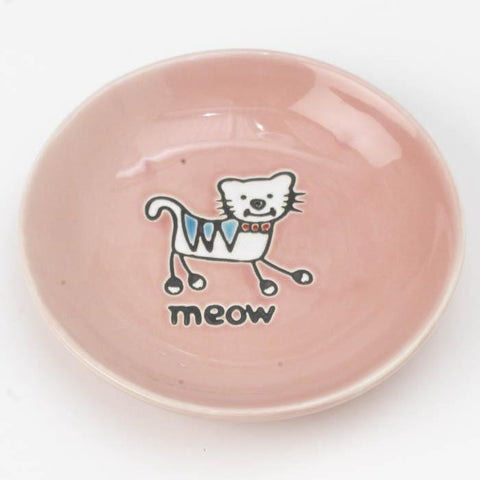 Silly Kitty Saucer Ceramic Cat Bowl