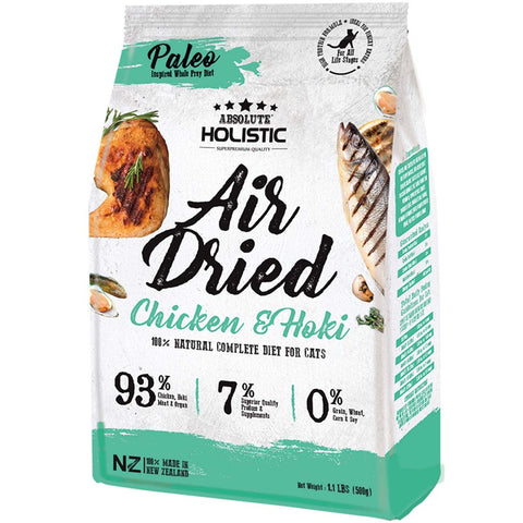 Absolute Holistic Air Dried Cat Food - Chicken & Hoki