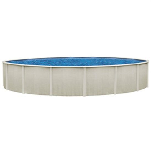 "Belize 18' Round 52"" Steel Pool with 6"" Top Seat-Aqua Supercenter Outlet - Discount Swimming Pool Supplies"