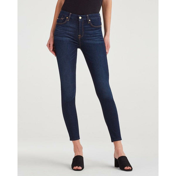High Waisted Ankle Skinny