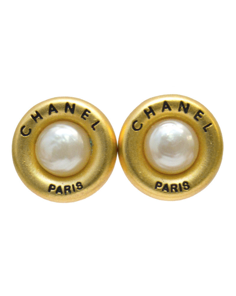 Round Earrings with Pearl Center