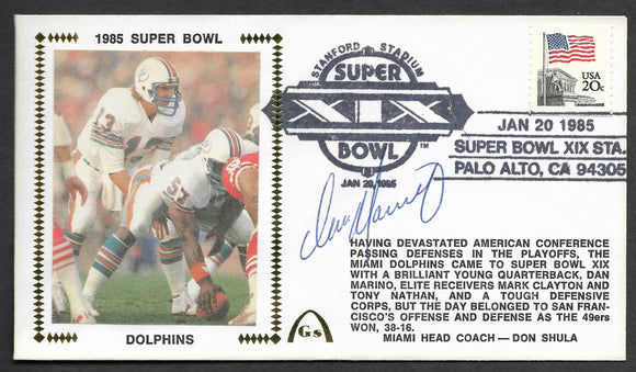 Dan Marino - 1985 Super Bowl XIX