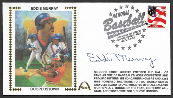 Eddie Murray Hall Of Fame Gateway Stamp Envelope - Autographed w/ HOF Postmark