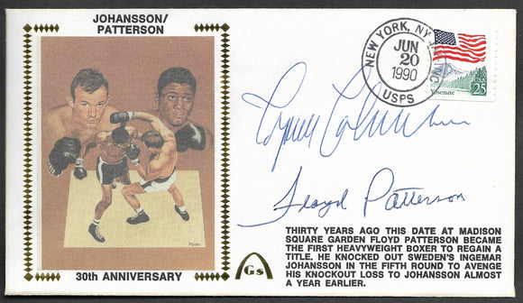 Floyd Patterson & Ingemar Johansson 30th Anniversary Gateway Stamp Envelope