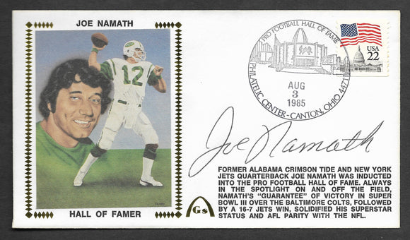 Joe Namath Hall Of Fame Induction Gateway Stamp Envelope