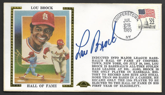 Lou Brock Autographed Hall Of Fame By BrockWorld