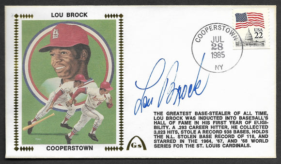 Lou Brock Autographed Hall Of Fame By Gateway Stamp