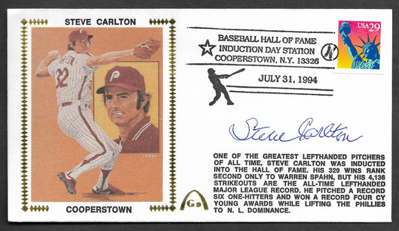 Steve Carlton Hall Of Fame HOF Autographed Gateway Stamp Envelope