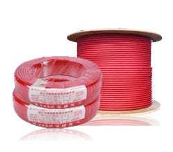 Fire Proof Cable AW-FPC20.8