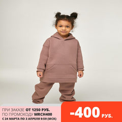 Children's warm fleece suit with sweatshirts and trousers 80% cotton