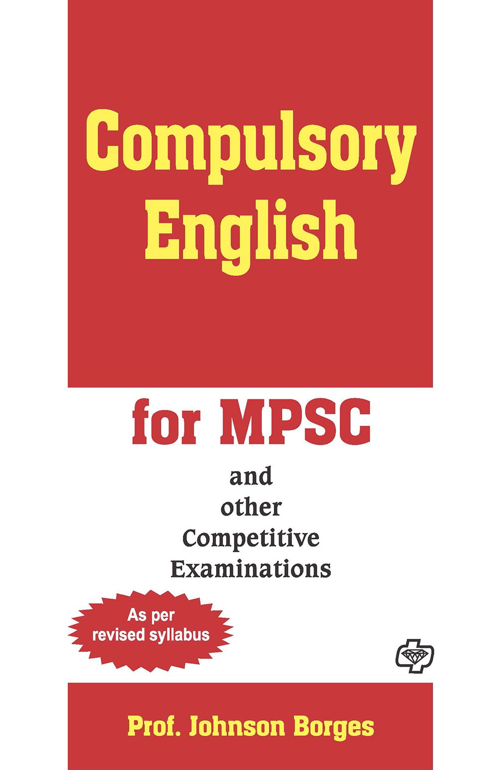 Compulsory English for Mpsc