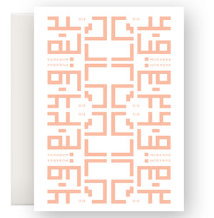 EID SQUARE KUFIC CARD