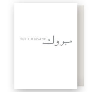 ONE THOUSAND MABROOK CARD
