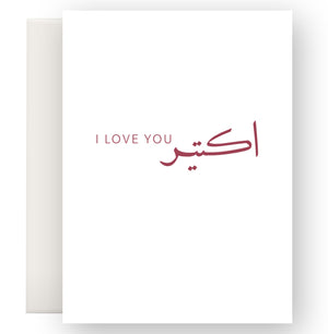 I LOVE YOU IKTEER CARD