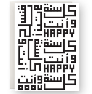 BIRTHDAY SQUARE KUFIC CARD