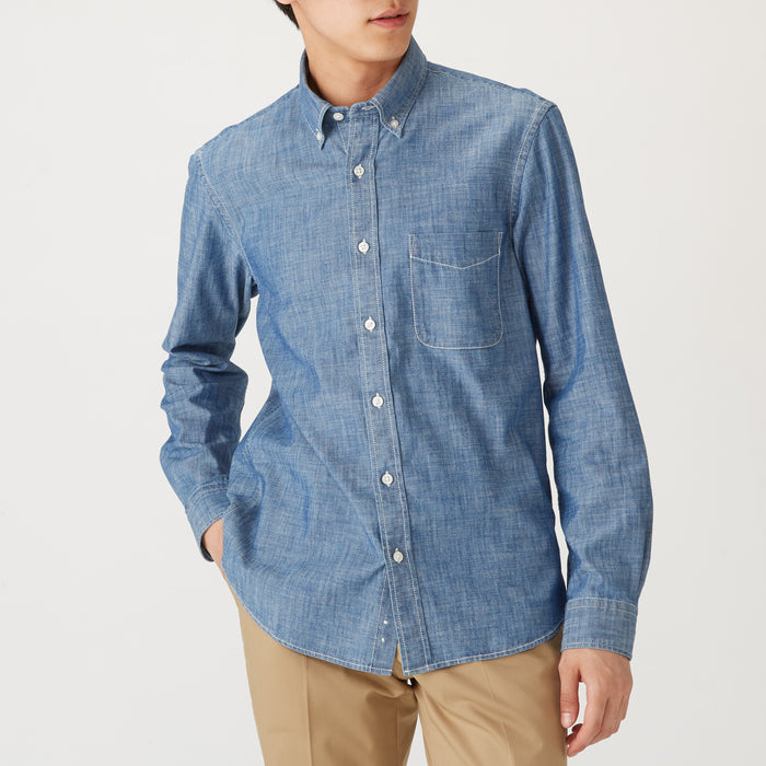 Men's Organic Cotton Chambray Button Down Shirt