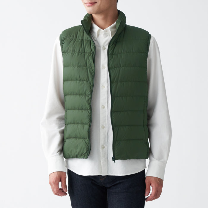 MENS LIGHT WEIGHT POCKETABLE DOWN VEST