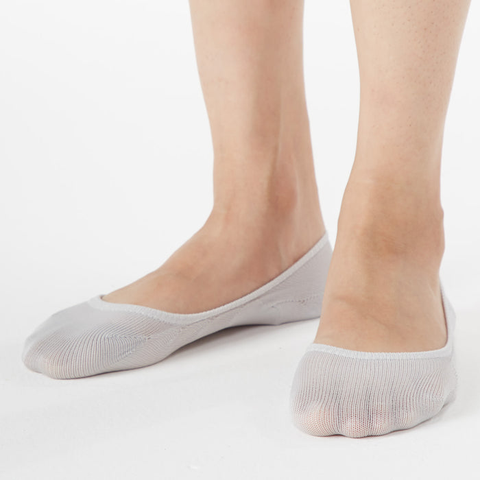 Polyester Mix Wide Toe Foot Cover (21-25cm)