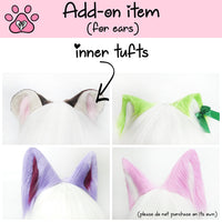 Inner Tufts (ADD ON ITEM)