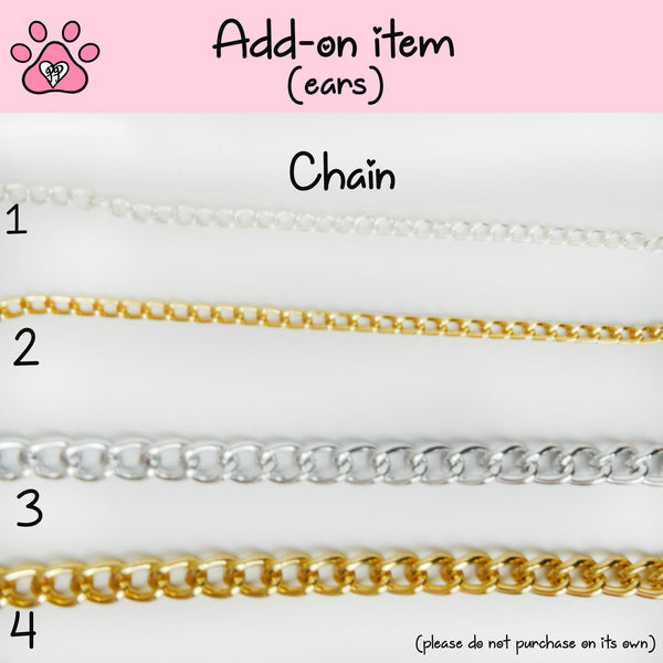 Chain (ADD ON ITEM)