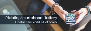 A Wide Range Of Mobile Phone And Smartphone Batteries At Fusion Battery