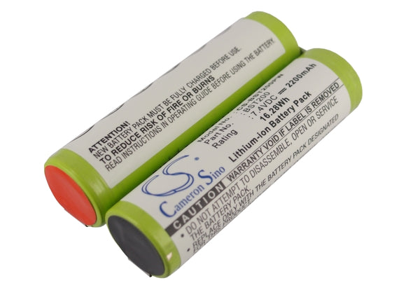 Battery for Mannesmann M17730 7.4V Li-ion 2200mAh / 16.28Wh