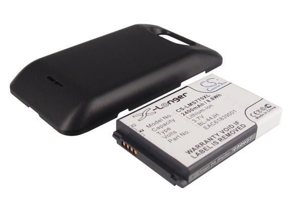 Battery for LG P700 BL-44JH, EAC61839001, EAC61839006 3.7V Li-ion 2400mAh / 8.88
