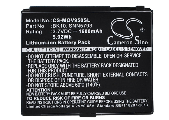 Battery for Motorola ic602 BK10, SNN5793, SNN5793A 3.7V Li-ion 1600mAh / 5.92Wh