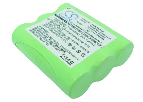 Battery for Motorola MU24CV 6060937H01, HNN9018, HNN9018A, HNN9018AR, HNN9018B,