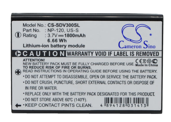 Battery for Sonocaddie V300 US-S 3.7V Li-ion 1800mAh / 6.66Wh