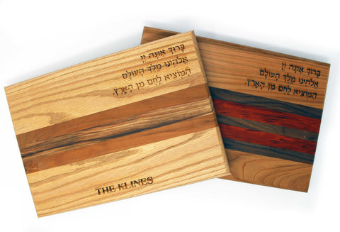 One of a Kind Wood Challah Board
