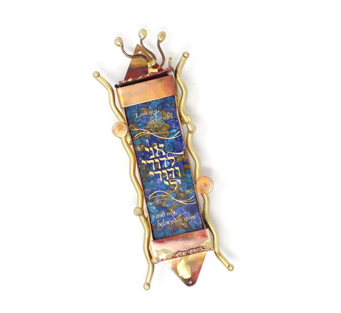 Large Wedding Glass Mezuzah by Gary Rosenthal
